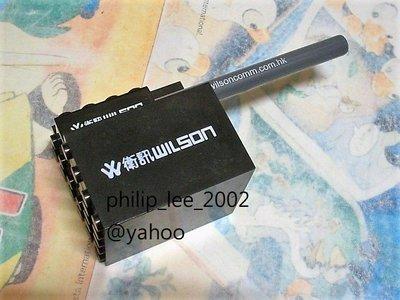 衛訊 Wilson 樂高Lego造型 熒光筆螢光筆原子筆 宣傳紀念品