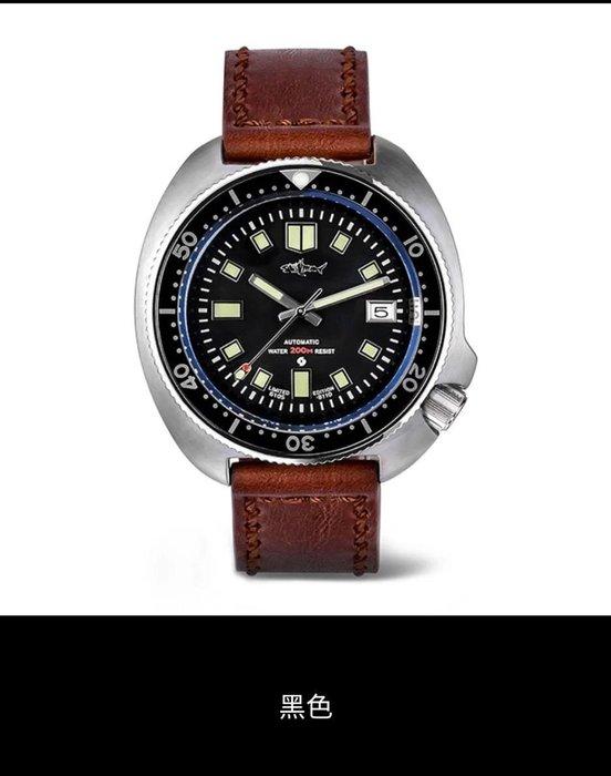 海米德復古潛水錶 鮑魚錶 機械錶  運動錶 非Seiko oris