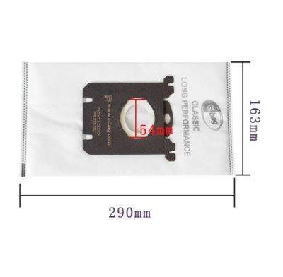 適配伊萊克斯 吸塵器 E201 ZUS4065 Z3347 ZO6320 ZUS3960 Z8871 S-bag 集塵袋