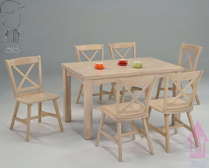 【X+Y時尚精品傢俱】現代餐桌椅系列-嘉緹 4.5*2.7尺水洗白餐桌不含餐椅-當會議桌.北歐風格.摩登家具