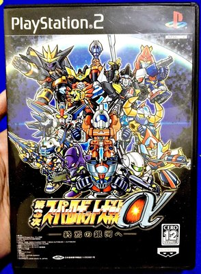 幸運小兔 PS2遊戲 PS2 第3次超級機器人大戰α Super Robot Wars α 3 日版遊戲 D7