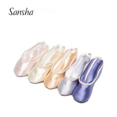 法國Sansha手工緞面芭蕾舞鞋錢包 舞蹈配件