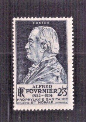 【珠璣園】F4735H 法國郵票 - 1947年 阿爾弗雷德·富尼耶(從事性病的研究的醫生)附捐郵票 1全