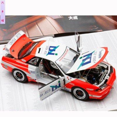 汽車館や車模收藏 1:18汽車模型特價奧拓AUTOART 1/ 18尼桑NISSAN R32 GT-R 1# 1993 合金汽車模型 台北市