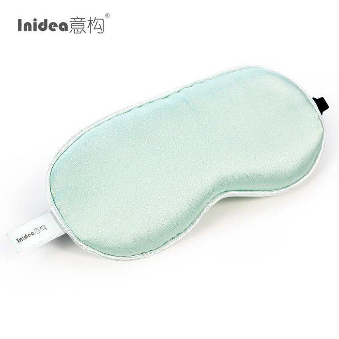 意構專業嬰兒眼罩透氣遮光曬太陽 新生幼兒寶寶睡眠真絲護眼罩【移動砸貨鋪】