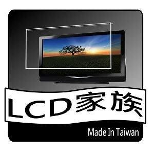[LCD家族高透光護目鏡] FOR 飛利浦 65PUH6153  高透光抗UV 65吋液晶電視護目鏡(鏡面合身款)