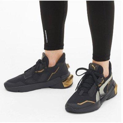 PUMA PROVOKE XT WN'S 運動休閒鞋 女款 193784-01