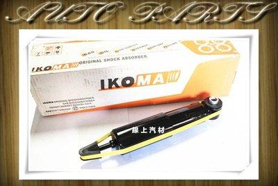 線上汽材 IKOMA 避震器/前筒身X2 T4 其他車款歡迎詢問