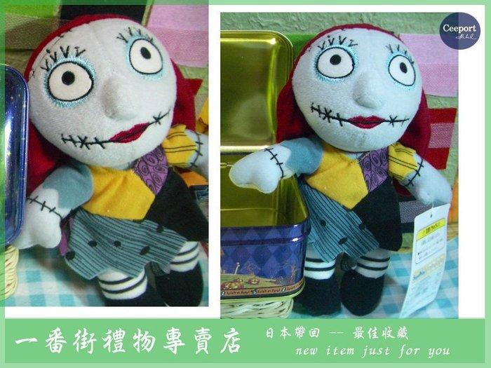 一番街禮物專賣店*日本帶回*聖誕夜驚魂主題人物娃娃~單隻價~驚人收藏!