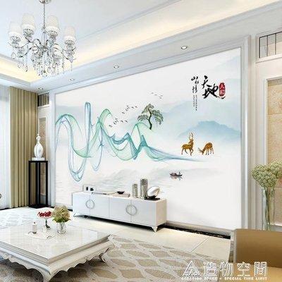 牆紙電視背景牆壁紙簡約現代5d立體裝飾客廳大氣新中式山水畫牆布家用 造物空間