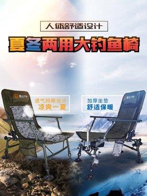 釣椅釣凳摺疊多功能便攜戶外臺釣特價歐式釣魚椅 NMS