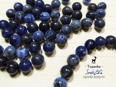 《晶格格的多寶格》串珠材料˙天然石配件 天然南非藍紋石.方納石圓珠一份(隨機45P)【F8492-1】約8.5mm