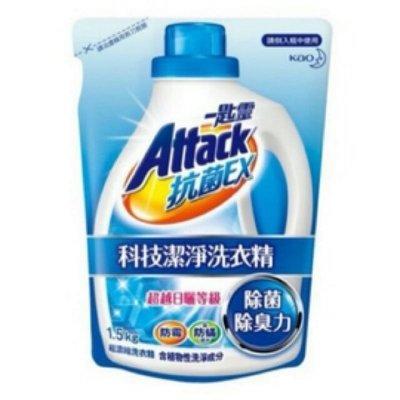 一匙靈attack 抗菌ex洗衣精補充包1.5kg