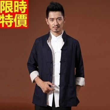 唐裝 中山裝 中式男裝(單上衣)-復古簡約兩面穿紳士風尚男西裝外套4色66ac31[上海進口][米蘭精品]