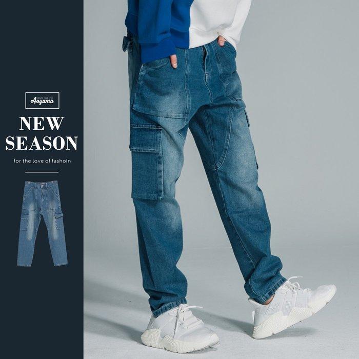 牛仔褲 歐美復古寬鬆多口袋牛仔褲寬褲【T827038】青山AOYAMA
