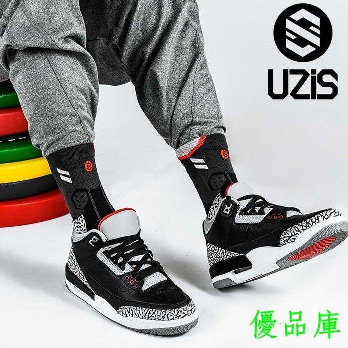 優品庫2019專柜正品牌UZIS aj3黑水泥 AJ3白水泥加厚毛巾底籃球襪男 中