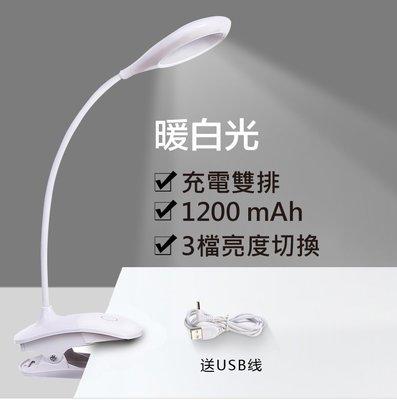 LED夾燈 環形白光 軟管燈