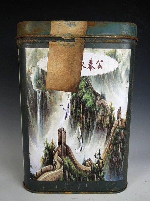 【 金王記拍寶網 】P1536  早期懷舊風中國公泰永茶葉莊 老鐵盒裝普洱茶 奇香佳品 諸品名茶一罐 罕見稀少~
