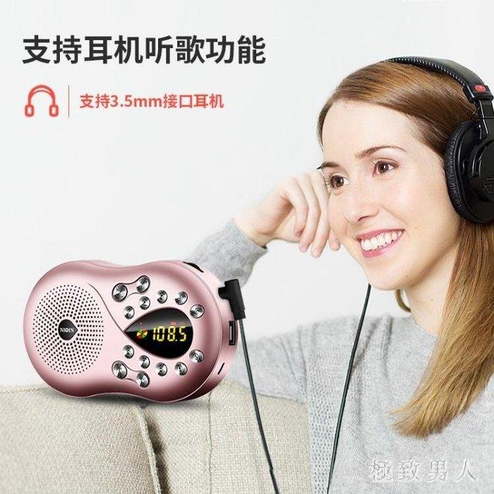 收音機 新款收音機老人便攜式老年人迷你袖珍fm調頻廣播半導體小型 LN6599