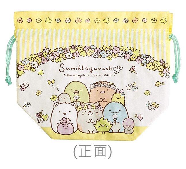 【傳說企業社】正版日本進口授權 餐袋 SAN-X 角落生物 貓咪朋友 花叢 條紋 帆布 束口 保溫 保冷袋 便當袋 角落