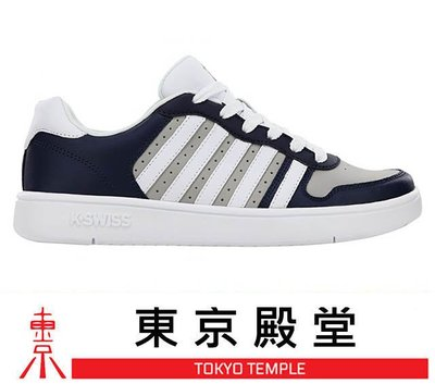 K-SWISS Court Palisades 男鞋 運動鞋 06931-421 東京殿堂 2020Q2