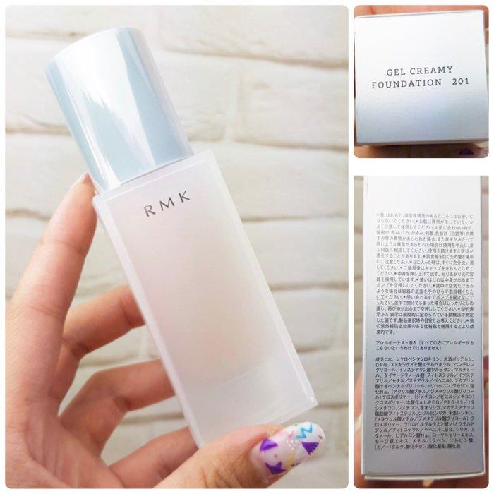 【韓Lin連線代購】日本RMK 水凝柔光粉霜 Gel Creamy Foundation