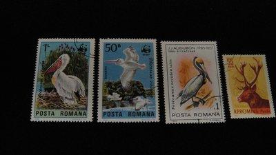 【大三元】歐洲郵票-羅馬尼亞1961 ...