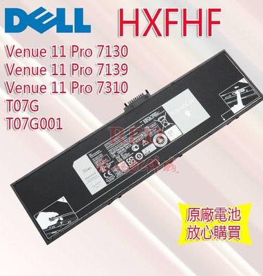 全新原廠 戴爾 Dell Venue 11 Pro 7130 7139 7310 T07G HXFHF 筆記本電池