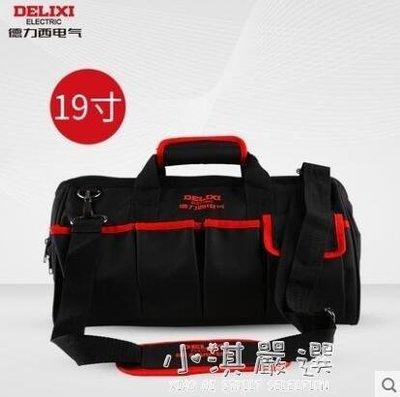 哆啦本鋪 電氣工具包 電工牛津加厚大號多功能維修包手提收納工具 D655
