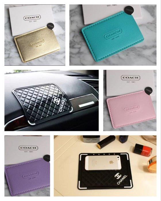 【福報來了】一個小香置物墊手機零錢小物品防滑墊 + 一個Coach隨身鏡 鋼質 顔色剩四紫四金15粉红色隨機出貨