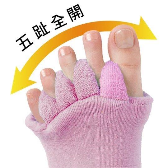 拇指外翻 瑜伽 舞蹈 室内 按摩五趾襪 地板襪 露趾襪 日韓保健按摩五指襪