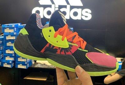 【RS只賣正品】Adidas Harden Vol. 4 GCA 哈登 籃球鞋 FW3660