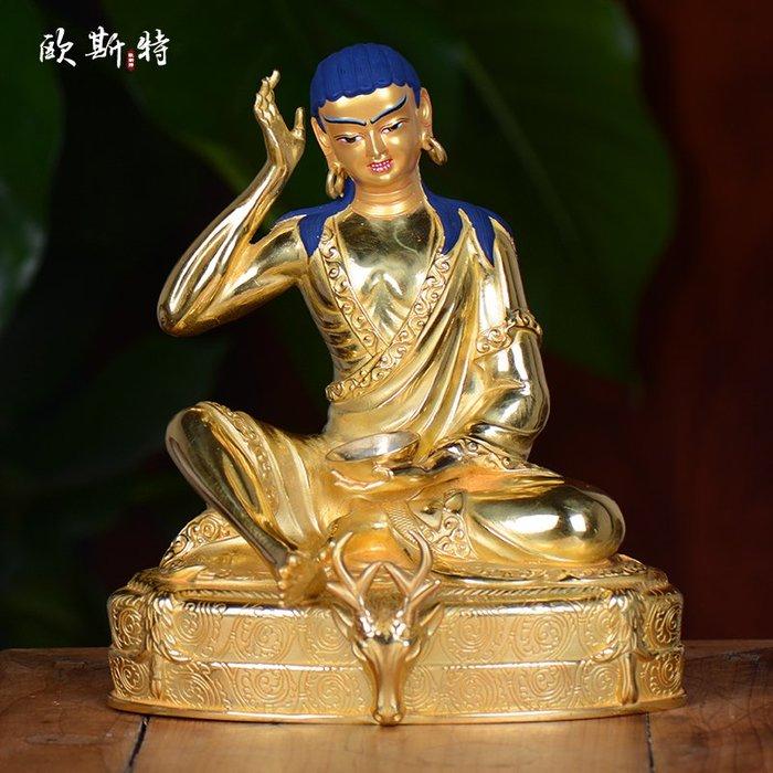 歐斯特米拉日巴尊者像 西藏密宗供奉大師純銅鎏金雕花7寸銅像擺件 【九州風水】