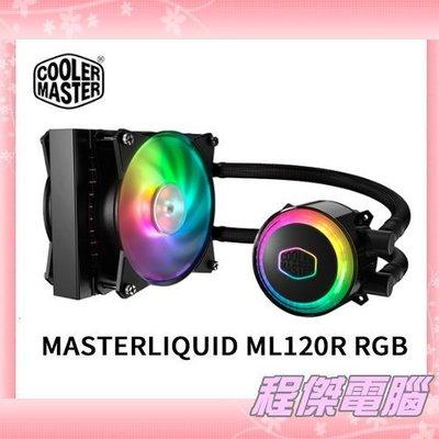 『高雄程傑電腦』CM MASTERLIQUID ML120R RGB 24公分水冷【MLX-D12M-A20PC-R1】