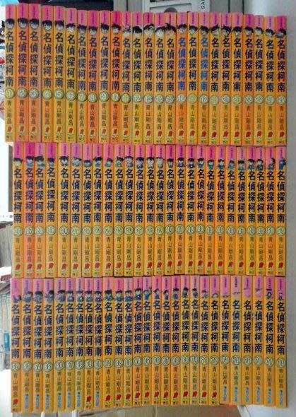 雅博客台大店--青山剛昌【名偵探柯南  1-78】共78冊  青文出版   無釘無章.直購含運