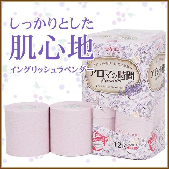 【JPGO日本購】超取最多一包~日本製 滾筒式香味衛生紙 12捲入~薰衣草#689