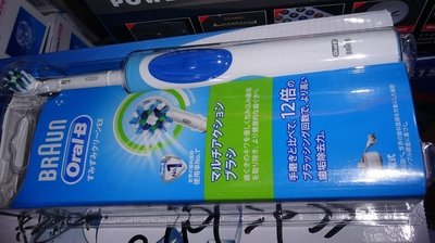 ...點子-北投...全新◎德國百靈 BRAUN 歐樂B 動感超潔電動牙刷D12013N ◎充電式690元