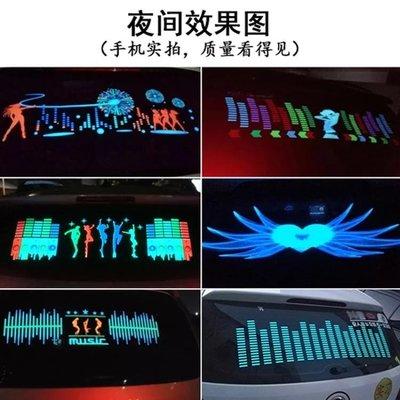 汽車LED音樂節奏燈 車載聲控感應燈免改裝後窗玻璃車內氛圍裝飾燈YXS