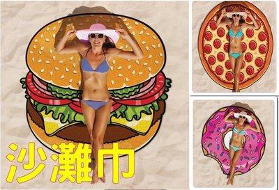 Bang Pizza 漢堡 甜甜圈 沙灘毛巾 食物 浴巾 露營 泳圈 泳衣 海灘 【H68】