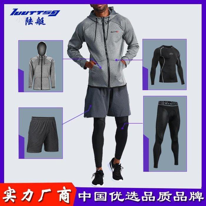 男士休閑運動套裝男韓國戶外運動速干上衣跑步運動健身套裝男#優品小鋪#