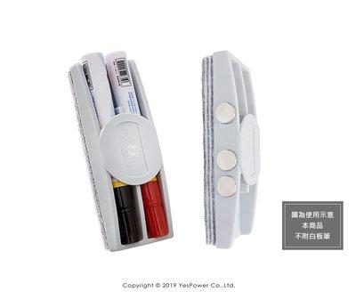 G-01 磁性板擦/磁性玻璃白板專用(不附白板筆)側邊附3顆超強力磁鐵,6層毛毯布面可撕,好擦壽命長,可插2支白板筆 悅