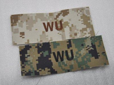 美國 Marines/USMC MCCUU姓名條WU 數碼沙漠/數碼叢林