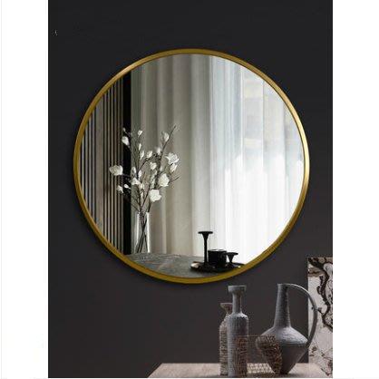 鋁合金浴室鏡子衛生間化妝鏡壁掛鏡子廁所洗手間鏡子北歐風圓鏡子