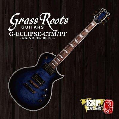 GRASSROOTS G-ECLIPSE-CTM PF RDB 電吉他[頌音坊41165]