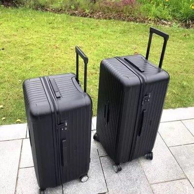 優惠價 26吋拉鍊款行李箱 運動版 加厚行李箱 旅行箱 胖胖箱