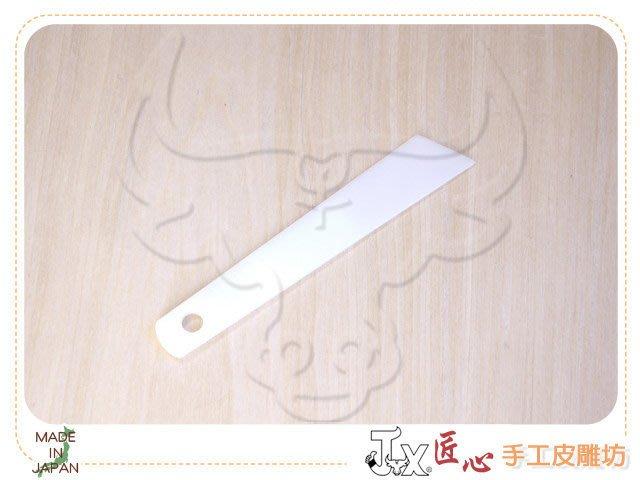 ☆ 匠心手工皮雕坊 ☆ 日製 白色特殊上膠片-小(C172)手縫  /材料 / 拼布 / 皮雕