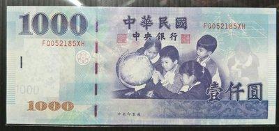 【5A】台鈔  88年壹仟圓(安一版) 無折 99~全新(隨機出貨)台灣紙鈔 一千元 1000元