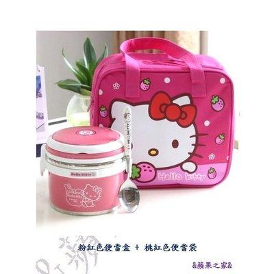 &蘋果之家&現貨-萌寵-日式Hello Kitty雙層304不鏽鋼保溫便當盒組-1L-保溫約4-5小時喔!-玫瑰紅