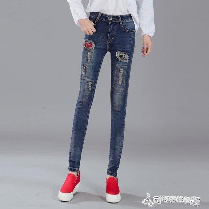 牛仔褲女 春秋季新款刺繡牛仔褲女長褲韓版顯瘦百搭學生緊身小腳鉛筆女褲子