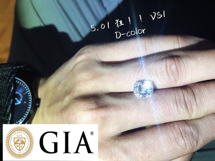 已賣出【台北周先生】5.01克拉 國際GIA認證 D-colorVS1天然白色鑽石 璀璨耀眼 超巨大 狂狂狂